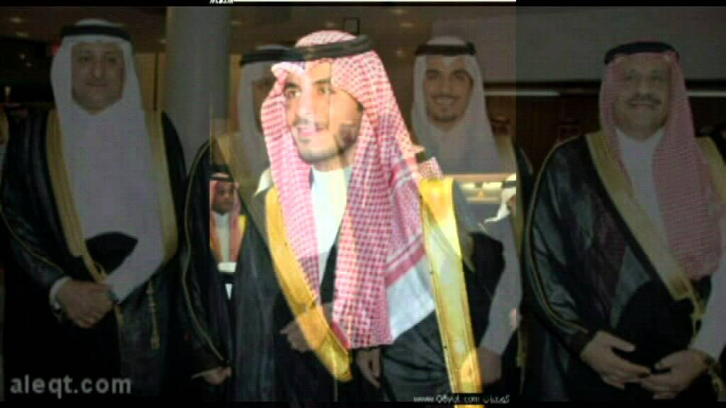 أغانى زفاف صاحب السمو الملكي الأمير مشعل بن سلطان بن عبد العزيز