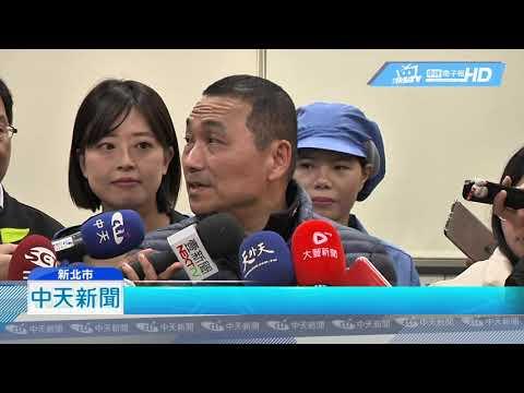 20190123中天新聞 新北照顧失業勞工 子女教育補助最高2.6萬