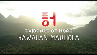 Evidence of Hope: Hawaiian Mauliola