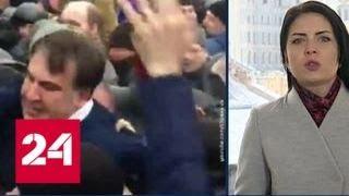 Саакашвили доставили в суд для избрания меры пресечения - Россия 24