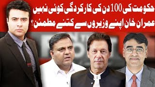 On The Front with Kamran Shahid | 10 December 2018 | Dunya News