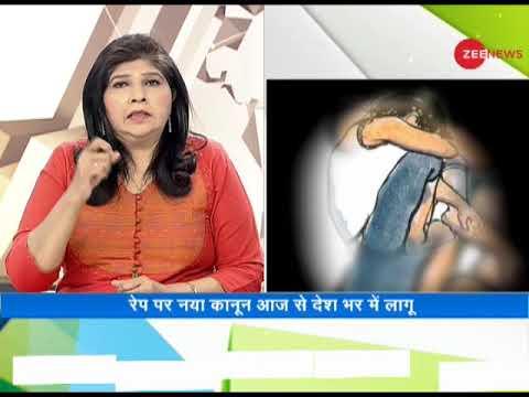 Badhir News: PM Modi interacts with BJP legislators through App; issues rebuke to party motormouths