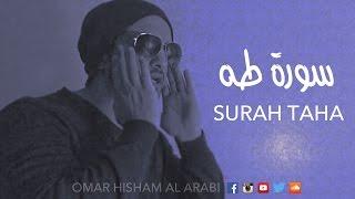 surah-taha-english-francais-