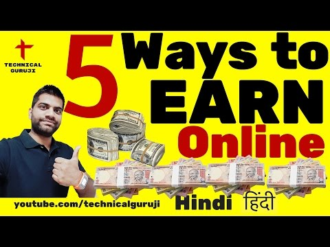 [Hindi] 5 Ways to EARN Online | 100% Confirmed Earnings | How to earn Online
