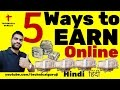 [Hindi] 5 Ways to EARN Online | 100% Confirmed Earnings | How to earn Online