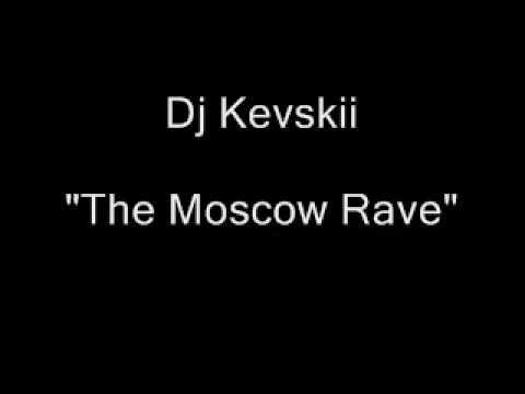 dj smash - moscow never sleeps. (26-32Hz)Dj Smash Pr. Fast Food - Moscow never sleeps (Low Bass by White) - слушать mp3 в максимальном качестве