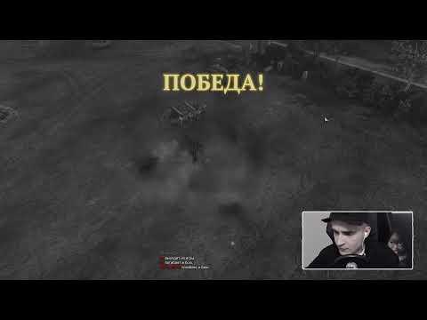 Ночной киберспорт - Видео онлайн