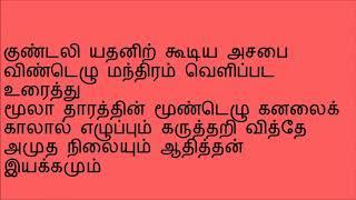 Download Seethakalaba Videos - Dcyoutube