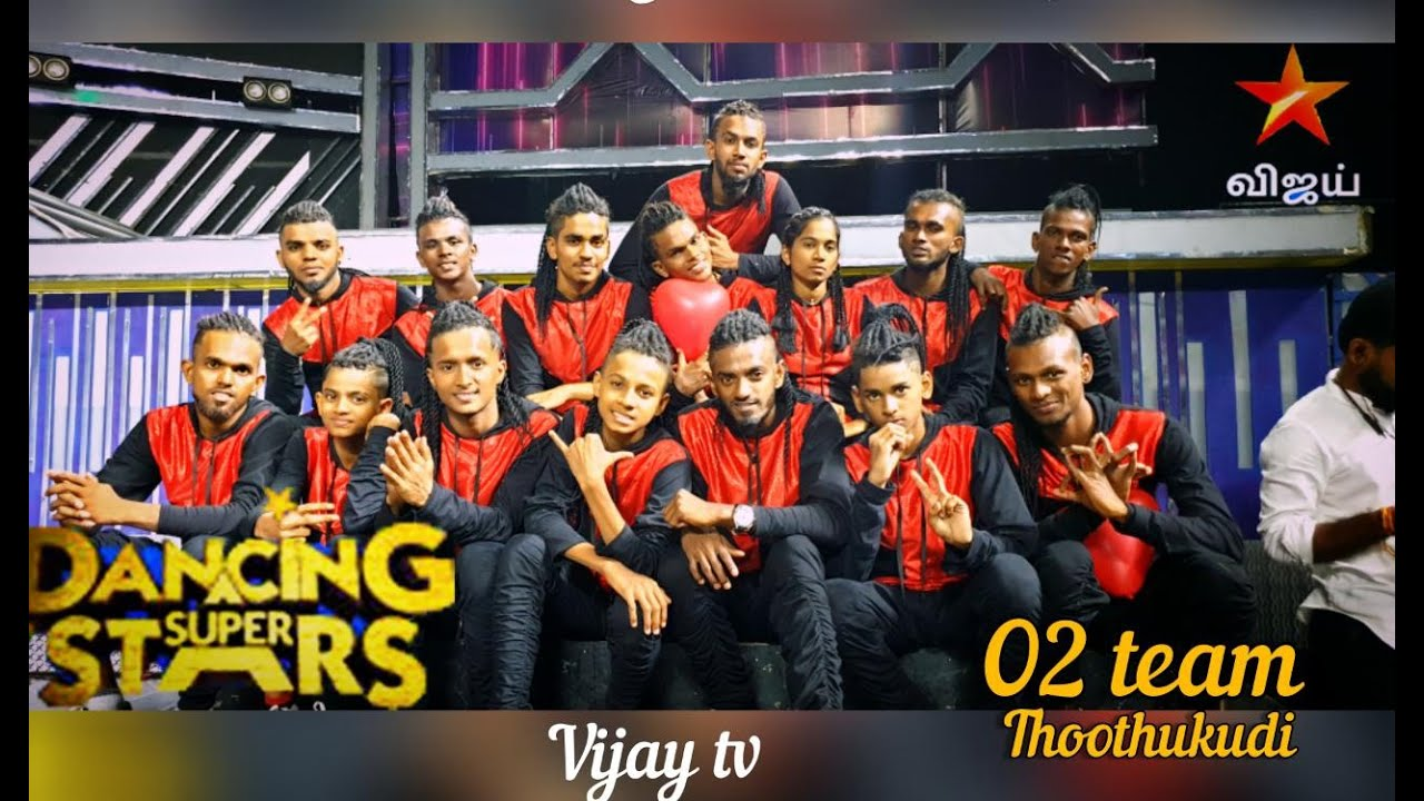 DANCING SUPER STRAS | 2nd Leval | O2 DANCE STUDIO | Thoothukudi