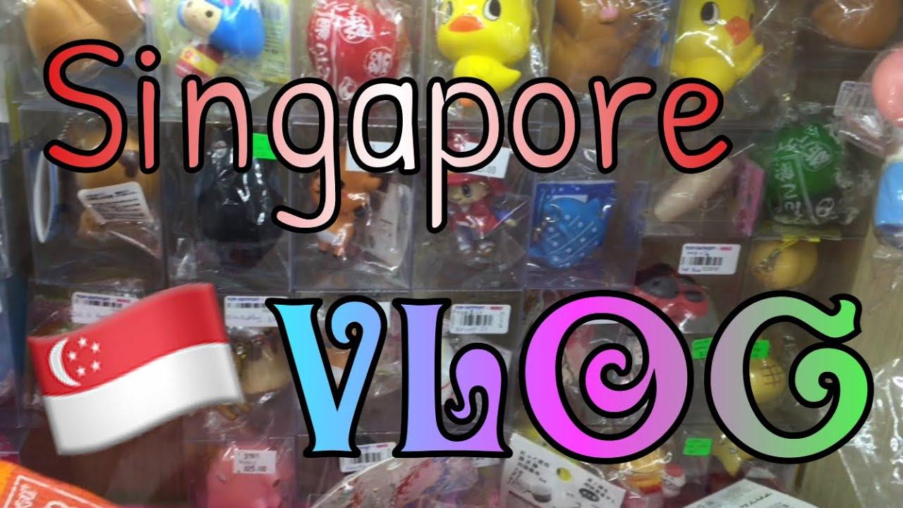 Squishy Vlog : Singapore Squishy Vlog #2 - YouTube