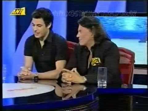 """Kostas Martakis - """"Ola 7"""" Interview, 2007"""