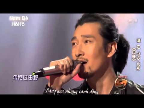 Trở Về - Mãn Giang - Sing My Song China 2016 Season 3 Tập 4 - Vietsub