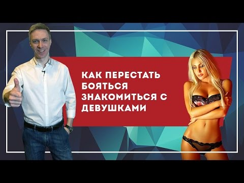знакомства с девушками для секса в новокузнецке