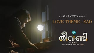 Theevandi Love Theme - Sad | Theevandi Movie | Kailas Menon | Tovino Thomas | August Cinema