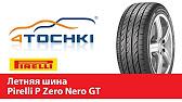 Всесезонные шины toyo proxes cf1 для легковых автомобилей от 4922 руб. Допустимые размеры шин тойо проксес cf1 для автомобиля. Купить toyo proxes cf1 по самым низким ценам в москве.