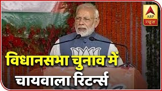 Watch 50 News Stories Within Five Minutes | ABP News