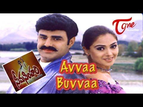 Seema old hindi movie mp3 songs free download.