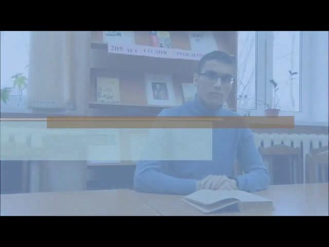 Изображение предпросмотра прочтения – МихаилСибгатов читает отрывок изпроизведения «Обломов» И.А.Гончарова