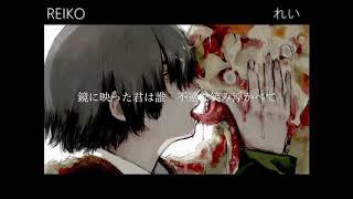 【合唱】 Corruption 【 8人 Nico Nico Chorus 】