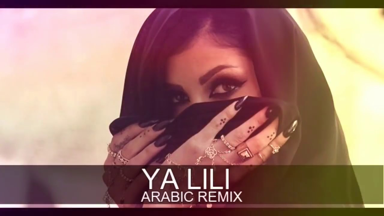 Arabic dj remixes | the best mixes | mp3 download remix songs.