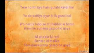 Ai phoolo ki rani - Arzoo - Full Karaoke