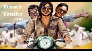 Mundasupatti Tamil Film Teaser [Official][HD]