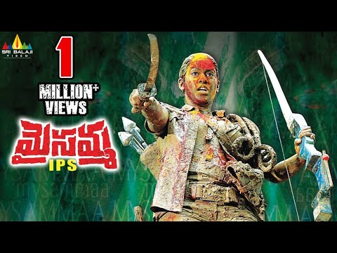 Maissamma IPS Full Movie | Latest Telugu Full Movies | Mumaith Khan, Prabhakar | Sri Balaji Video