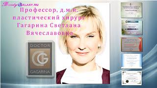 Омоложение влагалища и лабиопластика МПГ. Хирург- Гагарина С.В. Thumbnail