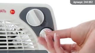 Видео обзор техники LEBEN: Тепловентилятор LEBEN, 2 режима, 1000/2000 Вт