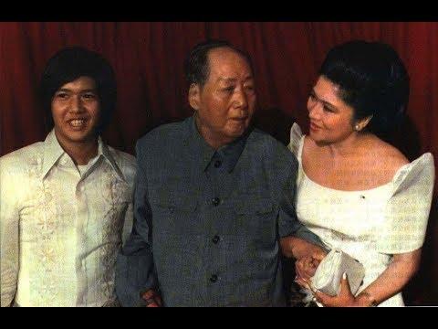 毛主席会见马科斯夫人 Imelda Marcos met Chairman Mao