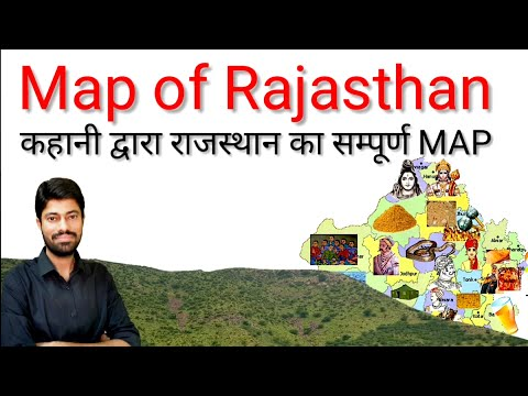 राजस्थान का सम्पूर्ण Map - कहानी के द्वारा, Map Of Rajasthan, Rajasthan Map, Geography Of Rajasthan