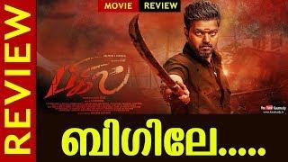 Bigil Tamil Movie Review | Vijay | Atlee Kumar | Nayanthara | Kaumudy