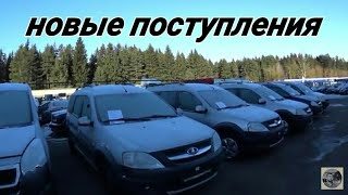 РАСПРОДАЖА конфискованных АВТО.в Минске