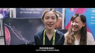 XR EXPRESS TW 2019 Siggraph @L.A 展覽花絮影片