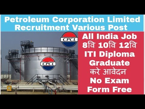 Petroleum Corporation Recruitment For Various Post