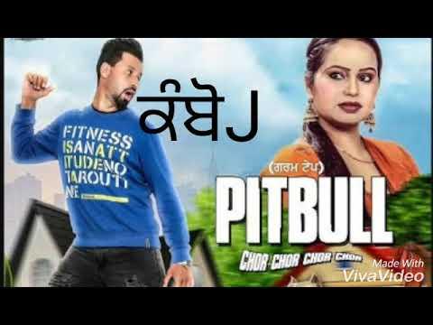 Pitbull| (Full Song) | Satt Dhillon Ft. Deepak Dhillon | New Punjabi Songs 2018