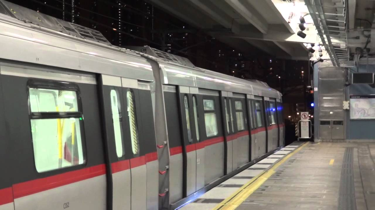 HK MTR  C Train test run  YouTube