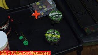 Лидкор Kosadaka Mirage Leadcore 45Lb 10м Хороший лидкор Kosadaka Mirage для карпфишинга
