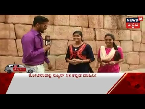 Who Will Win Election? Challakere & Chitradurga Youths, Farmers & Public Opinion | Ground Report