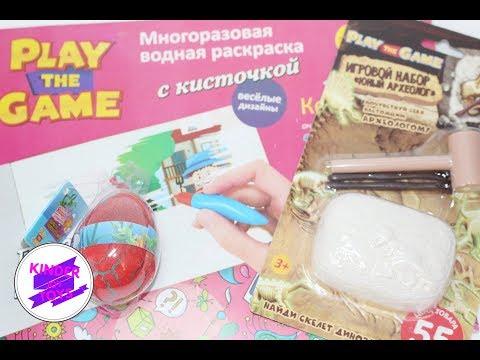 Видео: Игрушки Play the Game из Fix Price Фикс Прайс 2