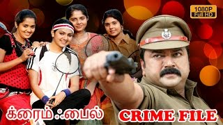 Crime file malayalam movie download