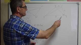 Теорема косинусов  Задачи 1