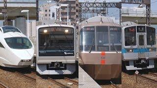 小田急50000形、3000形、1000形、30000形@小田原線 厚木駅