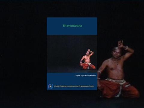 Bhavantarana