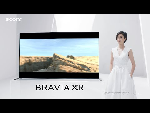 Sony BRAVIA XR|影音真實的關鍵 認知智慧處理器XR|桂綸鎂