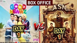 Good News 1st Day Collection vs Avane Srimannarayana 1st Day Collection,Asn Box Office Collection