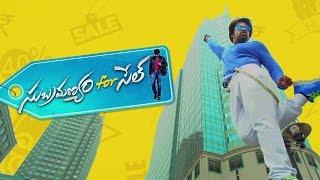 Subramanyam For Sale Teaser -- Audio Releasing Soon