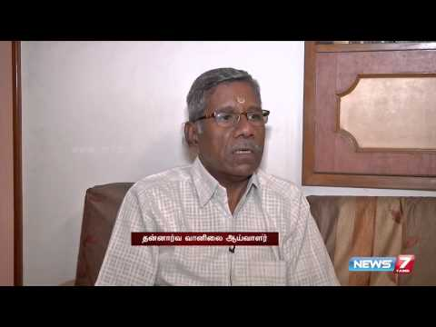 TN to face two hurricanes this November: Ramachandran | Tamil Nadu | News7 Tamil