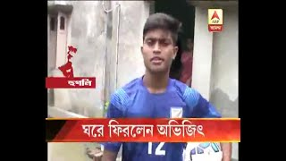 Abhijit Sarkar returns home after great performance for under 17 fo...