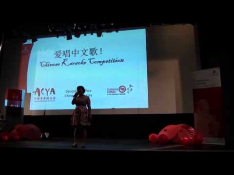 2015 Singing Competition Adelaide